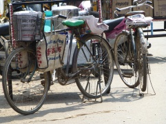 The 'Indian' bike - everyone has the same one!